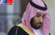 نعل وارونه به اصلاحات اجتماعی در عربستان