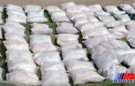 569 کیلوگرم مواد مخدر در آذربایجان شرقی کشف شد