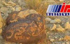 کشف تمدن ۷۰۰۰ ساله در جنوب ایران