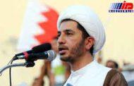رهبر جمعیت الوفاق بحرین تبرئه شد