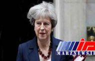 کشف طرح داعش برای ترور نخست وزیر انگلیس