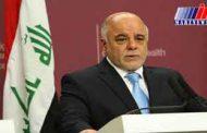 تروریستها «تلاشهای ناامیدکننده» برای نفوذ به مرزهای عراق دارند