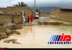 هشدار سیلاب و تگرگ در پنج استان