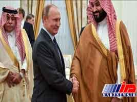 روزنامه آمریکایی از تشکیل محور نفتی عربستان و روسیه خبر داد