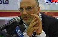 جهاد اسلامی دعوت بحرین از رژیم صهیونیستی را محکوم کرد