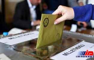 بیش از 56 میلیون شهروند ترکیه پای صندوق های رای می روند