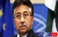 'پرویز مشرف' از ریاست حزب خود استعفا داد