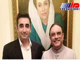 لیست دارایی سیاستمداران پاکستانی موجب شوک در انتخابات شد