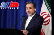 احتمال خروج ایران از برجام در هفته های آینده وجود دارد/برجام در آیسییو است