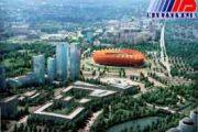سارانسک سومین ایستگاه ایران در جام جهانی