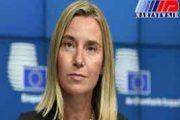 اتحادیه اروپا از میانجگیری کویت برای حل تنش منطقه حمایت کرد