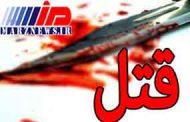 قتل خواهر به دست 3 برادر خود در اندیمشک