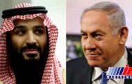 واکنش اردن به دیدار بن سلمان با نتانیاهو در امان