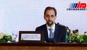 زید بن رعد به آل سعود حمله کرد