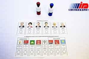 رای گیری انتخابات ریاست جمهوری و مجلس ترکیه آغاز شد