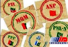آغاز رقابت های انتخاباتی در برخی شهرهای پاکستان