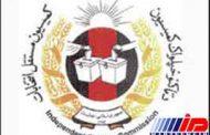 ترک بر دیوار قانون انتخابات مجلس در افغانستان دیده می شود
