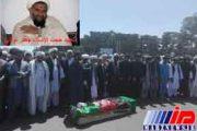 خون روحانی ترور شده در هرات افغانستان وحدت را متجلی کرد