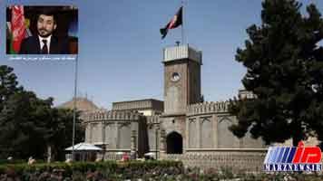 افغانستان خواستار معافیت از تحریم آمریکا علیه ایران شد