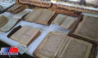 نمایشگاه نسخ قدیمی قرآن مجید در باکو دایر شد