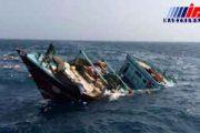 سرنشینان شناور مغروق در خلیج فارس نجات یافتند