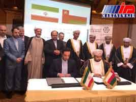 ایران و عمان تفاهم نامه ضمانت صادرات امضا کردند