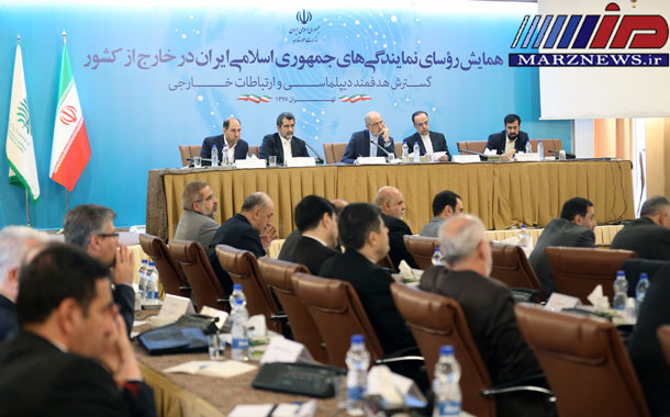 برگزاری نشست مشترک استانداران مرزی با سفرا و روسای نمایندگی های ایران در خارج از کشور