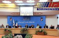 بررسی نظرات و ملاحظات ستاد مستقر در عراق
