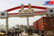 صادرات کالا از گمرکات کردستان 68 درصد افزایش یافت
