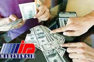 میزان ارز مسافرتی حجاج 97 اعلام شد