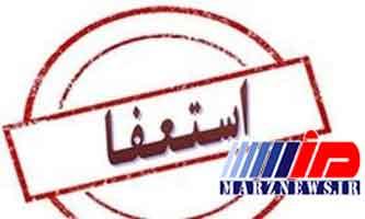 موافقت شورای شهر کرمانشاه با استعفای شهردار