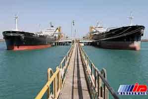 ایران بیش از 2.6میلیون بشکه نفت خام و میعانات گازی صادر کرد