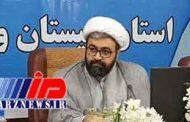 بازداشت رئیس اداره راه شهرستان چابهار