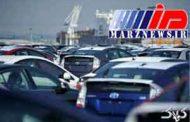 آیا مافیای واردات خودرو دادگاهی میشوند؟