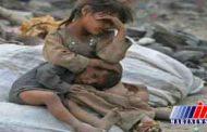 حملات عربستان باعث مرگ 2200 کودک یمنی شده است