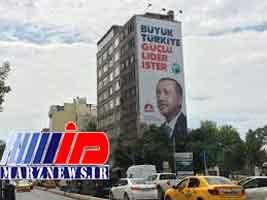 نتایج رسمی انتخابات اخیر ترکیه اعلام شد