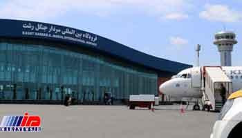آتش گرفتن موتور هواپیمای پرواز رشت - تهران تکذیب شد