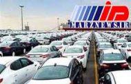 واردات خودروی لوکس توسط ۵ خانواده
