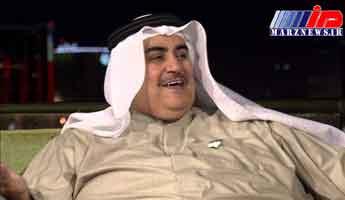 اظهارات ضد ایرانی وزیر خارجه بحرین در واکنش به صحبتهای روحانی درباره نفت
