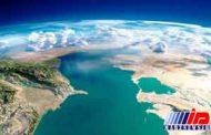 رژیم حقوقی دریای خزر بزودی مشخص می شود
