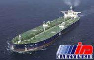 توقف موقت واردات نفت کره جنوبی از ایران