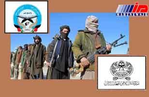 طالبان مذاکره با دولت افغانستان در نشست علما را رد کرد