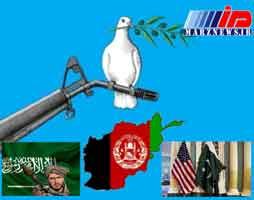 توافق صلح در افغانستان عقدی بدون طرف دوم