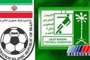 عربستان نخستین حریف ایران در بازیهای آسیایی 2018 شد