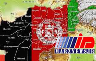 نوای خطرناک تجزیه در افغانستان شنیده می شود