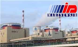 روسیه اولین نیروگاه شناور را افتتاح کرد