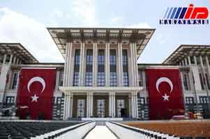 نظام حکومتی ترکیه امروز رسما تغییر می کند