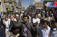 خروش یمنی ها علیه تجاوز نظامی عربستان و امارات