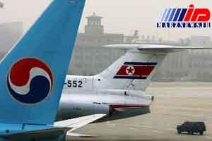 سفر رهبر کره شمالی به روسیه تکذیب شد