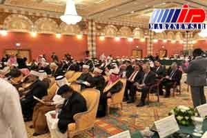 نشست صلح افغانستان بدون حضور طالبان آغاز به کار کرد